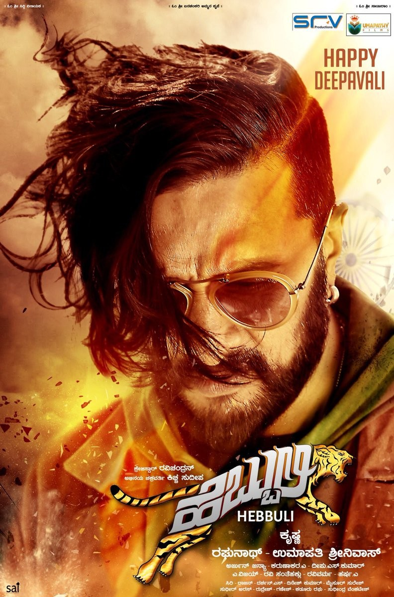 sudeep wallpapers hd