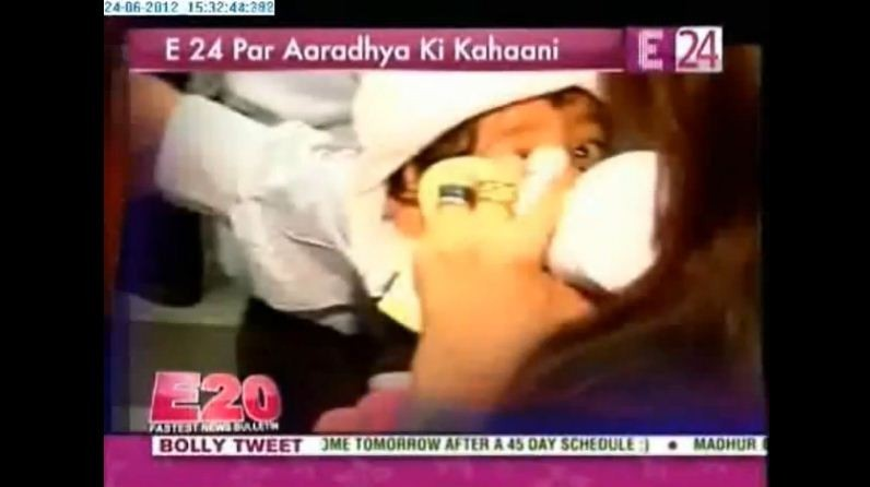 Screen-grab of Aaradhya Bachan caught on E 24 music channel's camera. Image: Youtube
