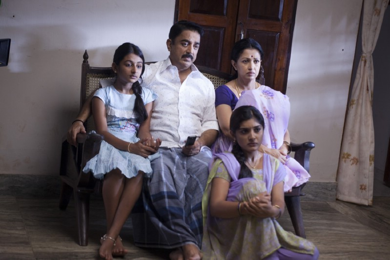 Papanasam,Papanasam Movie Latest Stills,Papanasam Movie stills,Kamal Haasan,Gautami,Papanasam Movie Latest pics,Papanasam Movie Latest images,Papanasam Movie Latest photos