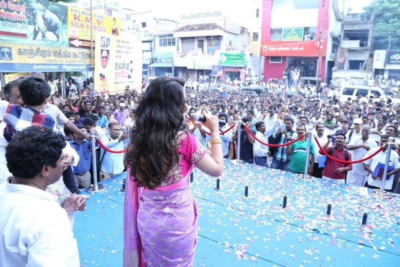 Trisha,Trisha launches NAC Jewellery,Trisha Krishnan,actress Trisha,Trisha latest pics,Trisha latest images,Trisha latest photos,Trisha latest stills,Trisha latest pictures