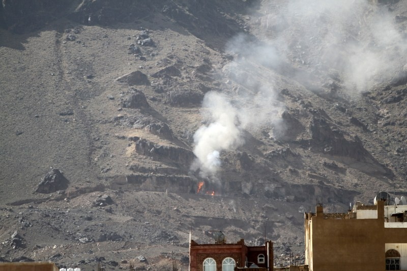Smoke billows from a Noqum Mountain after it was hit by an Air Strike,Smoke billows,Noqum Mountain after it was hit by an Air Strike,Noqum Mountain,Air Strike