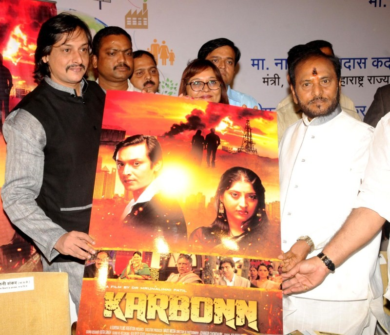 Karbonn First Look launched by Environment Minister Ramdas Kadam,Karbonn First Look,Karbonn,bollywood movie Karbonn,Environment Minister Ramdas Kadam,Minister Ramdas Kadam,Shiv Sena's Ramdas Kadam,Karbonn First Look pics,Karbonn First Look poster,Amitabh