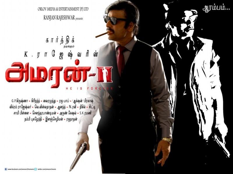 Amaran 2,tamil movie Amaran 2,Amaran 2 movie stills,Amaran 2 movie poster,Karthik,actor Karthik,Karthik in Amaran 2,Amaran 2 pics,Amaran 2 stills,Amaran 2 images