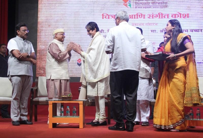 Amitabh Bachchan,Amitabh Bachchan at the Inaguration of Shilpkar Chitrakosh,Shilpkar Chitrakosh,actor Amitabh Bachchan,Amitabh Bachchan pics,Amitabh Bachchan images,Amitabh Bachchan photos,Amitabh Bachchan stills,Devendra Fadnavis