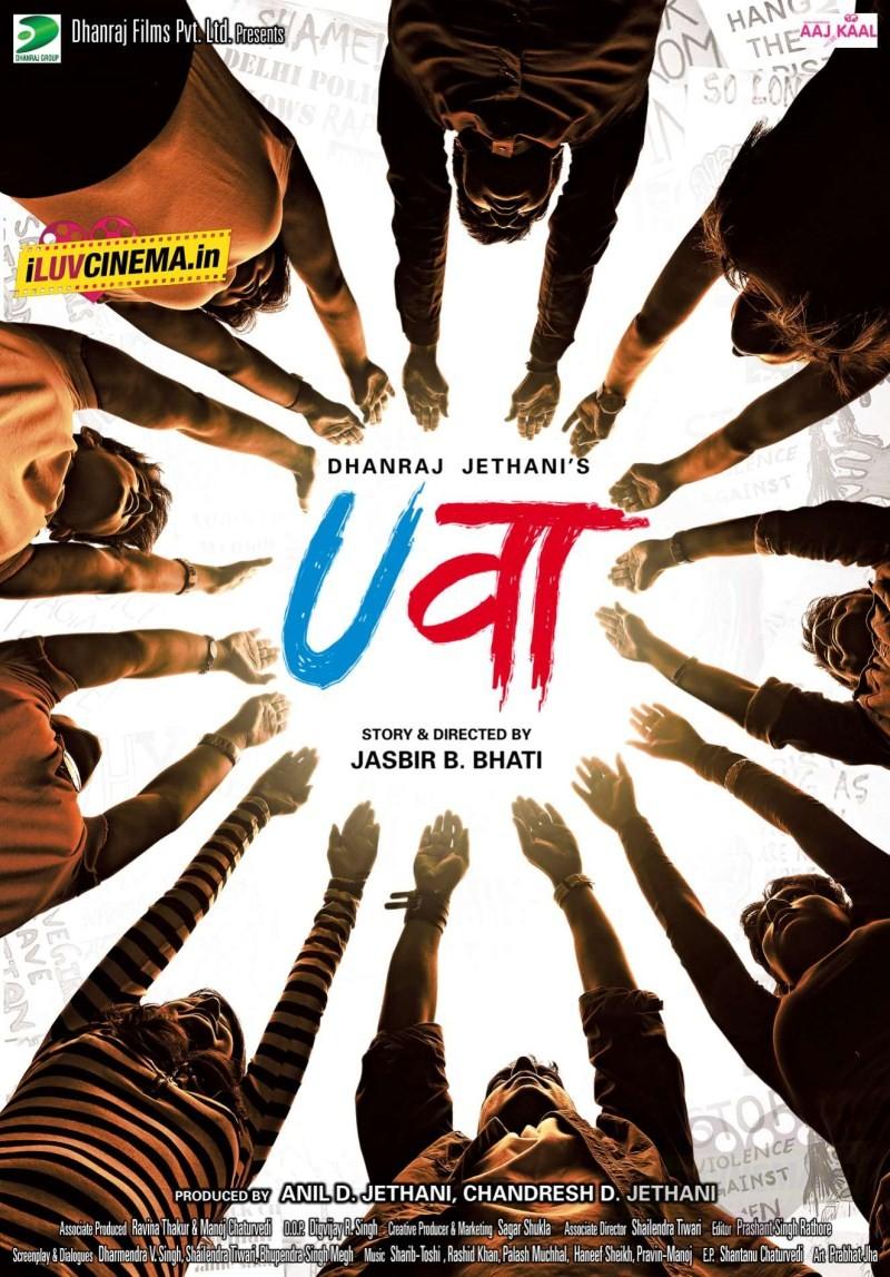 Uvaa,Uvaa Movie Stills,Uvaa Movie pics,Uvaa Movie images,Uvaa Movie photos,Uvaa pics,Uvaa stills,Uvaa photos,Uvaa picstills
