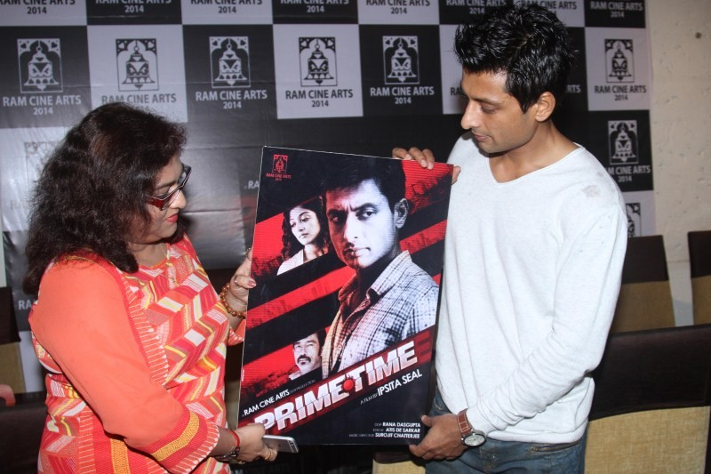 Prime Time Movie First Look Launch,Prime Time Movie First Look,marathi movie Prime Time,Indranil Sengupta,Dimple Paul,Director Ipsita Seal,Prime Time Movie First Look Launch pics,Prime Time Movie First Look Launch images,Prime Time Movie First Look Launch