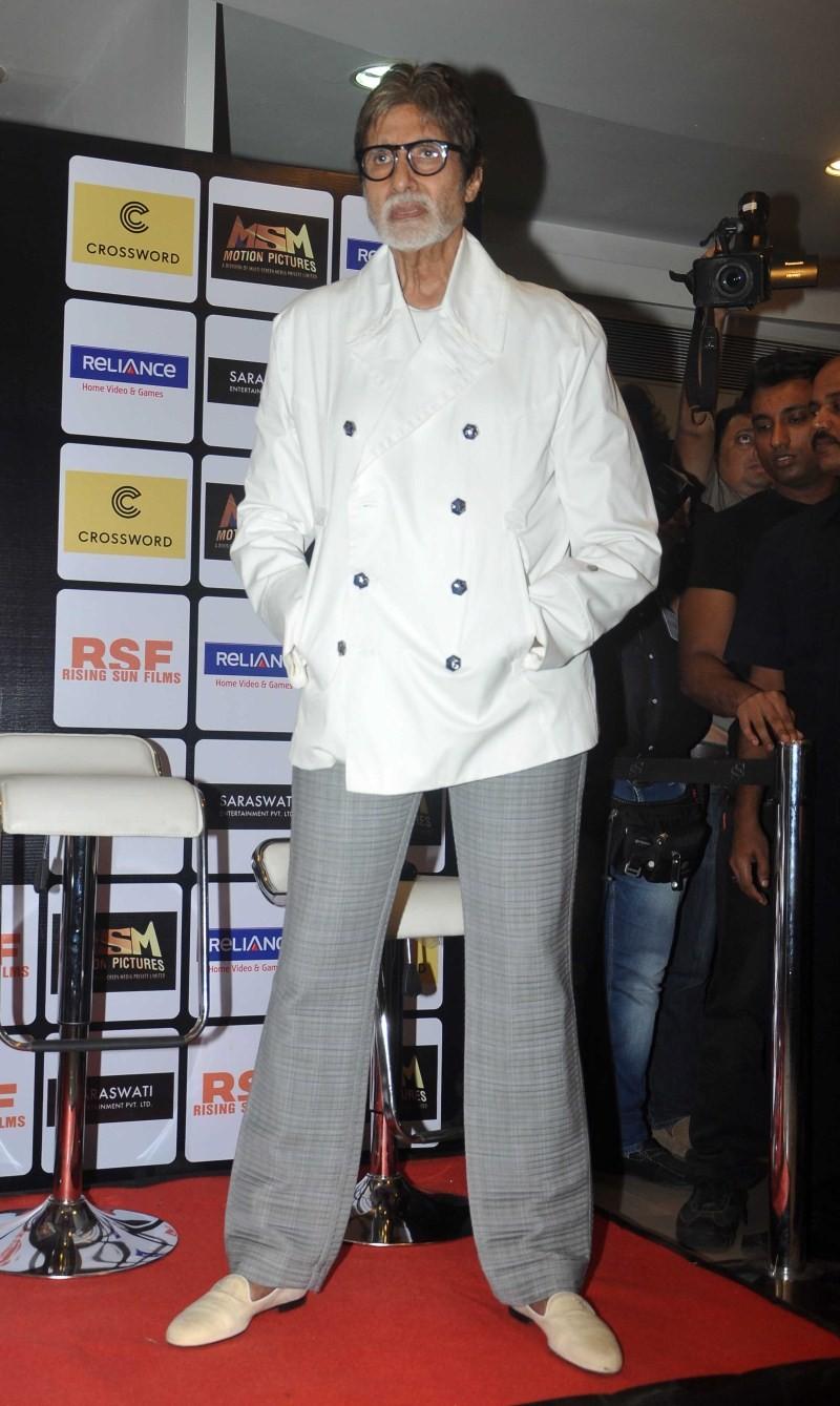 Amitabh Bachchan,actor Amitabh Bachchan,Amitabh Bachchan pics,Amitabh Bachchan images,Amitabh Bachchan stills,Amitabh Bachchan pictures,Amitabh Bachchan photos