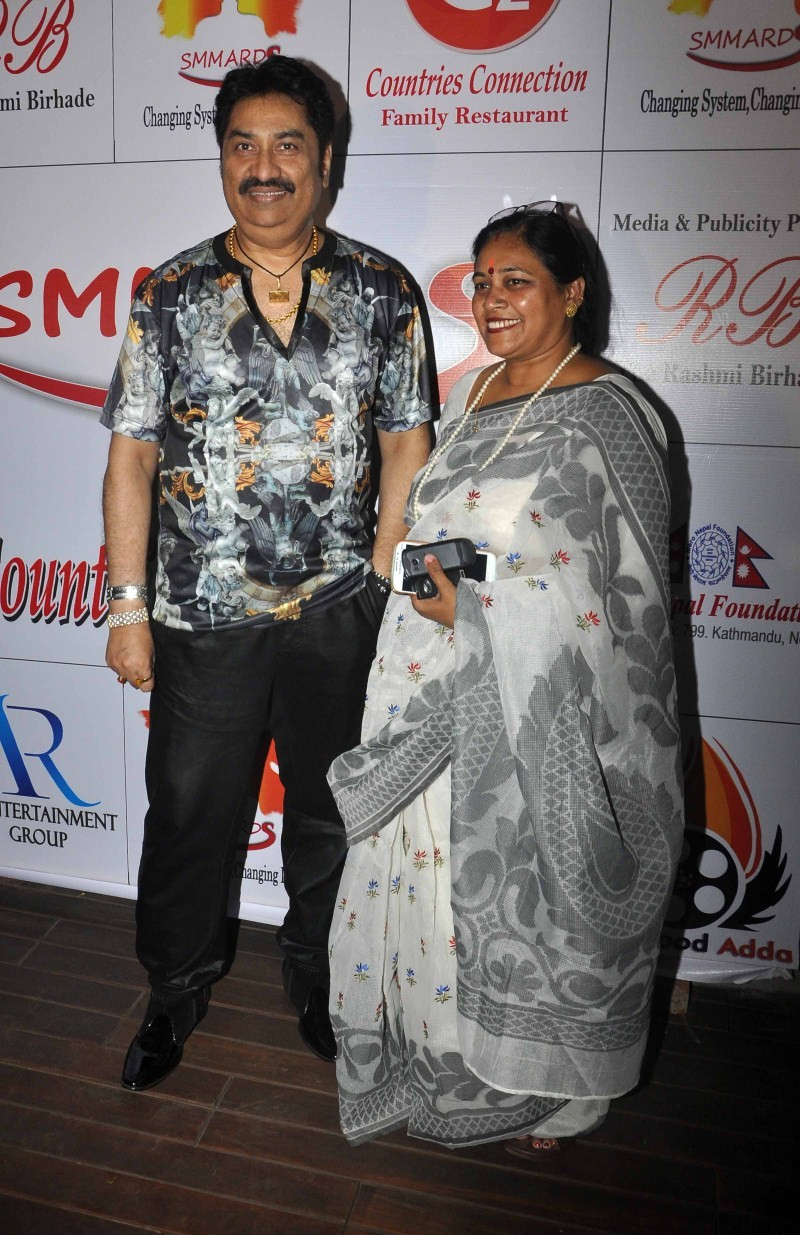 Celebrities attend SMMARDS Ngo Iftar party,celebs attend SMMARDS Ngo Iftar party,celebs at Ngo Iftar party,Ngo Iftar party,Iftar party,Manish Paul,Ali Fazal,Kumar Sanu,SMMARDS Ngo Iftar party,SMMARDS Ngo Iftar party pics,SMMARDS Ngo Iftar party images,SMM