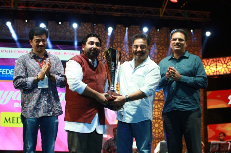 Kamal Hassan,Kamal Hassan at Hridaya Raagam Charity Event,Hridaya Raagam Charity Event,Hridaya Raagam Charity Event pics,Hridaya Raagam Charity Event images,Hridaya Raagam Charity Event photos,Hridaya Raagam Charity Event stills,actor Kamal Hassan,Kamal H
