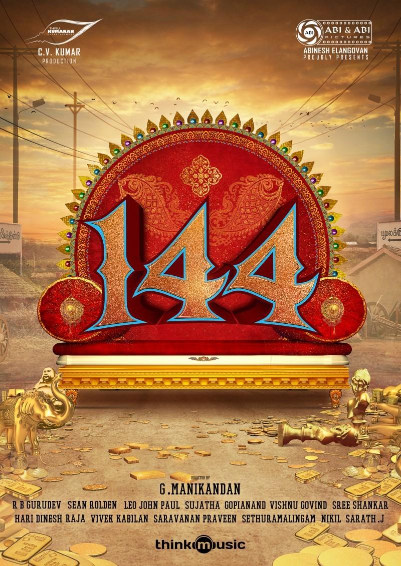 144,tamil movie 144,tamil movie 144 pics,144 pictures,144 photos,144 images,144 movie still,144 movie poster,144 movie pictures,144 movie photos