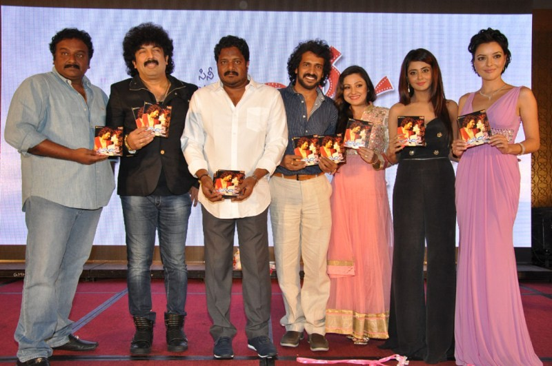 Upendra2 Audio Launch,Upendra 2,Upendra2,Upendra2 Audio Launch pics,Upendra,Upendra2 Audio Launch images,Upendra2 Audio Launch stills,Upendra2 Audio Launch pictures