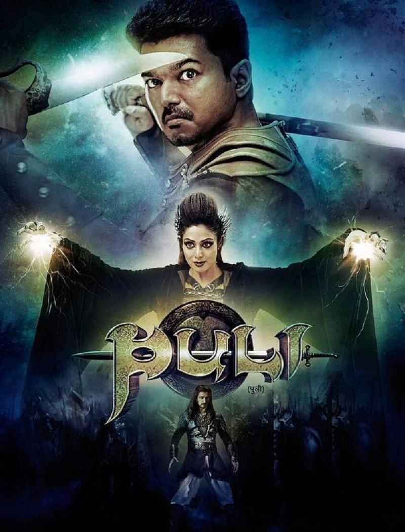 Ilayathalapathy Vijay,vijay,vijay in puli,puli,Reasons to watch Ilayathalapathy Vijay's Puli,Sudeep,Sridevi,Shruti Haasan,Hansika Motwani,Prabhu,Nandita Swetha