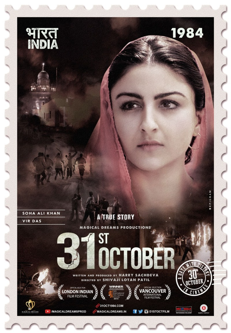 31st October,bollywood movie 31st October,Vir Das,Soha Ali Khan,Vir Das and Soha Ali Khan,31st October Movie Stills,31st October Movie pics,31st October Movie images,31st October Movie photos,31st October Movie pictures