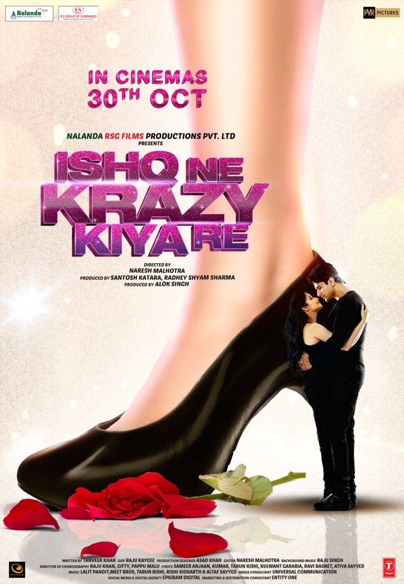 Ishq Ne Krazy Kiya Re,Ishq Ne Krazy Kiya Re first look,Ishq Ne Krazy Kiya Re first look poster,bollywood movie Ishq Ne Krazy Kiya Re,Nishant and Madhurima,Nishant,Madhurima