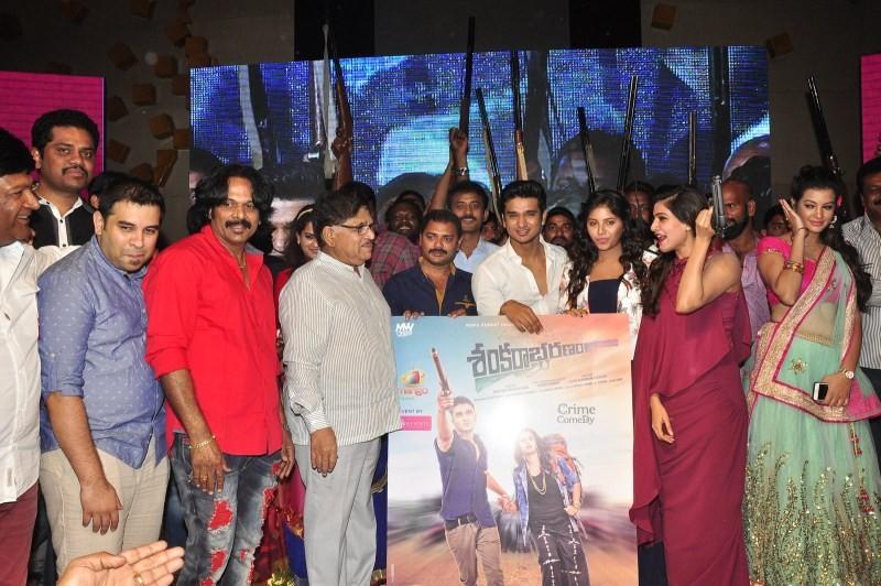 Sankarabharanam audio launch,Nikhil,Anjali,Samantha,Sankarabharanam audio launch pics,Sankarabharanam audio launch images,Sankarabharanam audio launch photos,Sankarabharanam audio launch stills,Sankarabharanam audio launch pictures