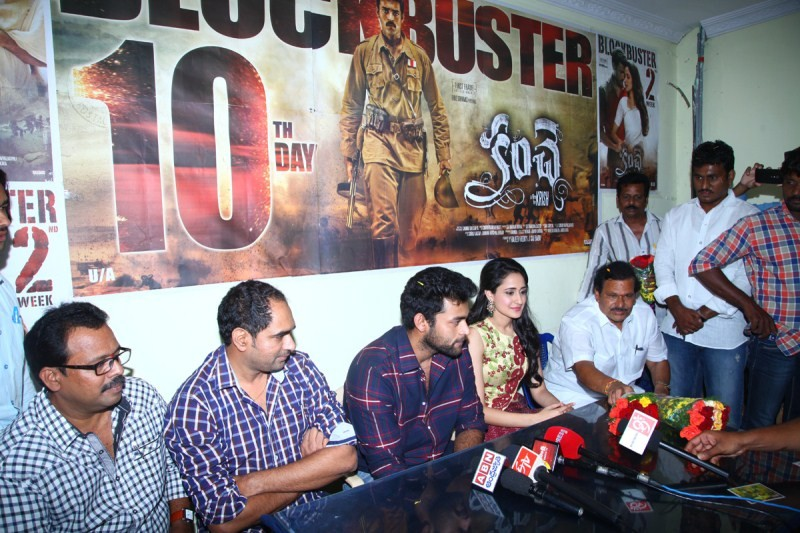 Kanche success tour,Kanche success meet,Kanche,Varun Tej,Pragya Jaiswal,Director Krish,Kanche success tour pics,Kanche success tour images,Kanche success tour photos,Kanche success tour pictures,Kanche success tour stills