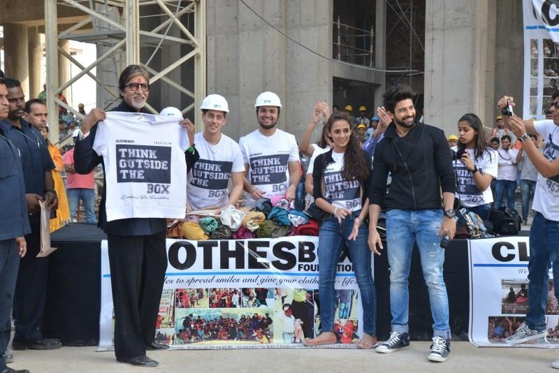 Amitabh Bachchan,actor Amitabh Bachchan,big b,Aaj Ki Raat Hai Zindagi,Aaj Ki Raat Hai Zindagi heros