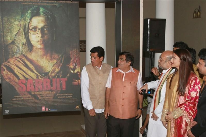 Amit Shah,Nitin Gadkari,Aishwarya Rai Bachchan,Sarbjit movie poster,Sarbjit,Sarbjit poster,Sarbjit first look,Sarbjit first look poster,Sarbjit poster launch,Aishwarya Rai