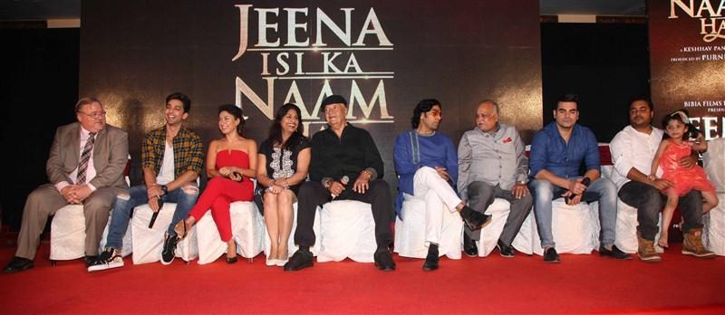 Jeena Isi Ka Naam Hai,Jeena Isi Ka Naam Hai logo launch,Arbaaz Khan,Supriya Pathak,Jeena Isi Ka Naam Hai logo launch pics,Jeena Isi Ka Naam Hai logo launch images,Jeena Isi Ka Naam Hai logo launch photos,Jeena Isi Ka Naam Hai logo launch stills,Jeena Isi