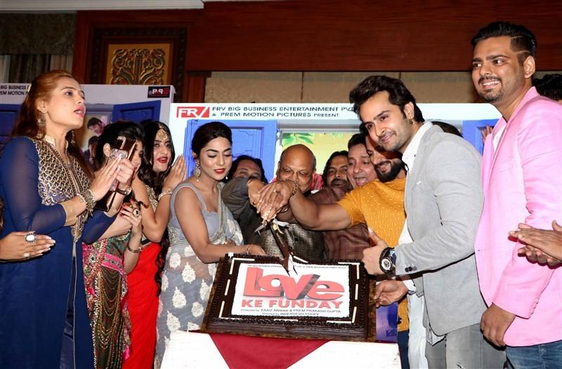 Love Ke Funday,Love Ke Funday music launch,Love Ke Funday audio launch,bollywood movie Love Ke Funday,Shaleen Bhanot,Rishank Tiwari,Rahul Suri,Harshvardhan Joshi,Ritika Gulati,Samiksha Bhatnagar,Nisha Gulati,Pooja Bannerjee,Pramod Moutho