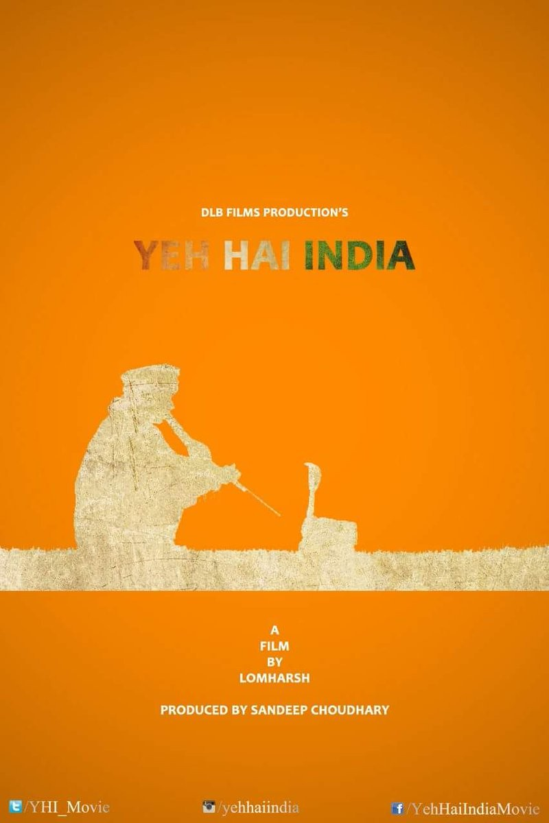 Yeh Hai India,Yeh Hai India poster,Yeh Hai India first look,Yeh Hai India first look poster,Gavie Chahal,Deana Uppal,Mohan Agashe,Mohan Joshi,Sandeep Choudhary,DLB Productions,bollywood movie Yeh Hai India