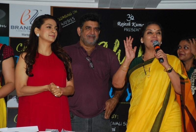 Chalk N Duster Movie Muhurat,Chalk N Duster Movie Launch,Chalk N Duster Movie pooja,Chalk N Duster,bollywood movie Chalk N Duster,Juhi Chawla,Shabana Azmi,Zarina Wahab,Divya Dutta