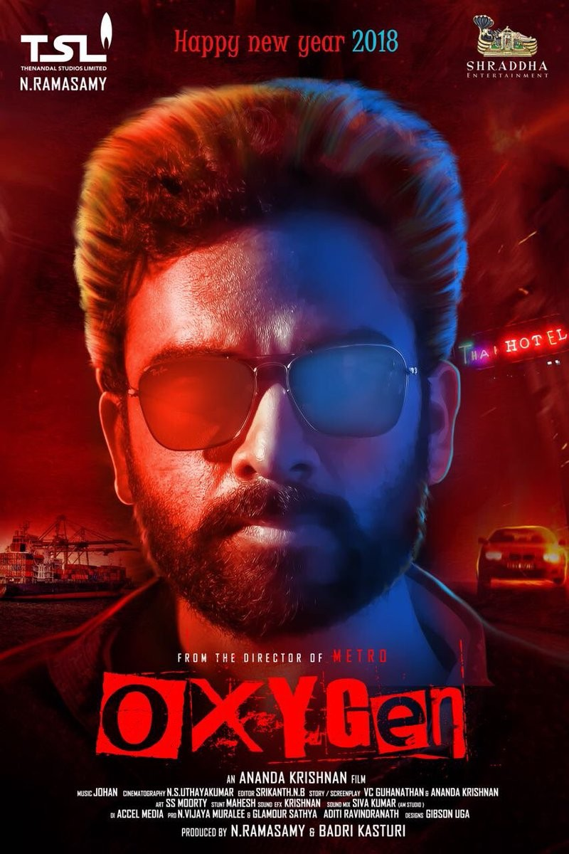 Ashok Selvan,Ashok Selvan in Oxygen,Oxygen first look poster,Oxygen first look,Oxygen poster,Oxygen movie poster