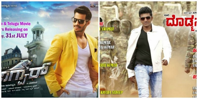 Nikhil's Jaguar, Puneeth Rajkumar's Dodmane Huduga perform well