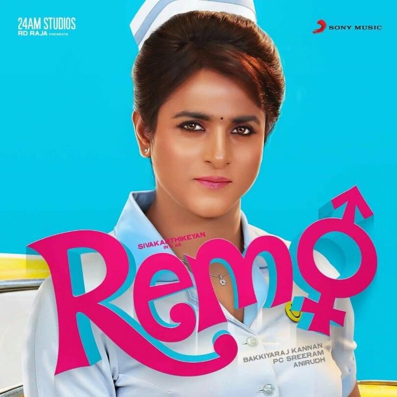 Remo,Remo first look,Remo Title Track launch,Remo Title Track,Sivakarthikeyan,Sivakarthikeyan as Remo,Sivakarthikeyan in Remo,Remo poster,Remo first look poster,Remo movie pics,Remo movie images,Remo movie photos,Remo movie stills,Remo movie pictures