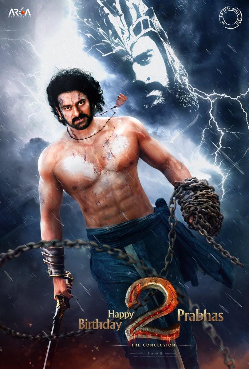 Baahubali 2 first look,Baahubali 2,Baahubali 2 first look poster,Baahubali 2 poster,Baahubali 2 movie first look,Prabhas,actor Prabhas,Prabhas birthday,Prabhas Baahubali 2 first look,Telugu actor Prabhas