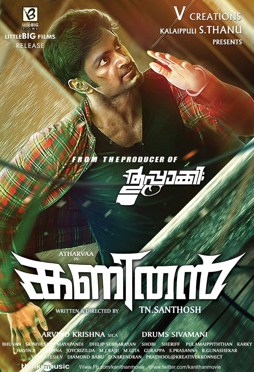 Atharvaa,Kanithan first look poster,Kanithan first look,Kanithan poster,Atharvaa's Kanithan,Atharvaa Kanithan,Catherine Tresa