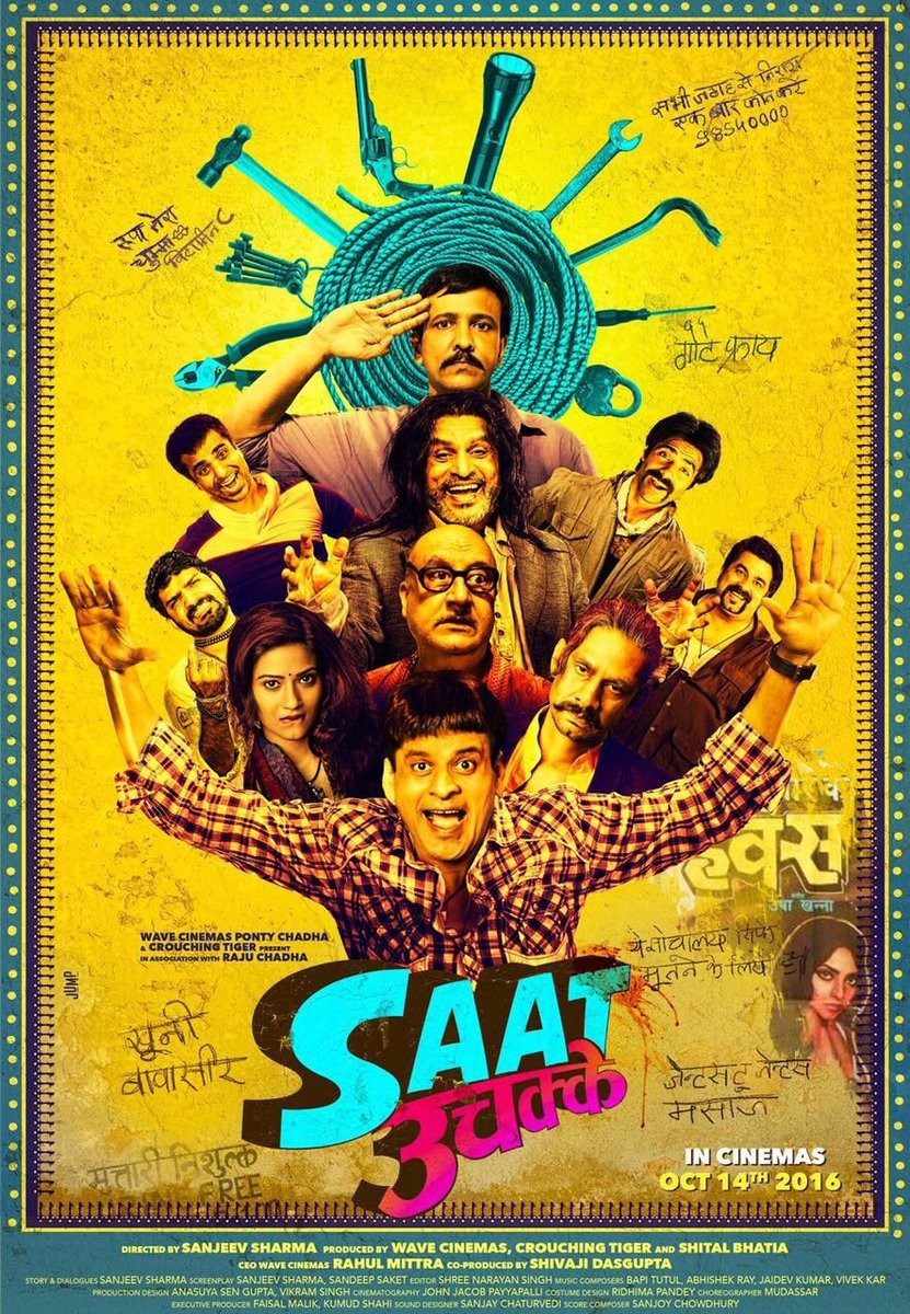 Saat Uchakkey first look,Saat Uchakkey first look poster,Saat Uchakkey poster,Saat Uchakkey,Manoj Bajpayee and Anupam Kher,Manoj Bajpayee,Anupam Kher,Saat Uchakkey pics,Saat Uchakkey images,Saat Uchakkey photos,Saat Uchakkey stills,Saat Uchakkey pictures