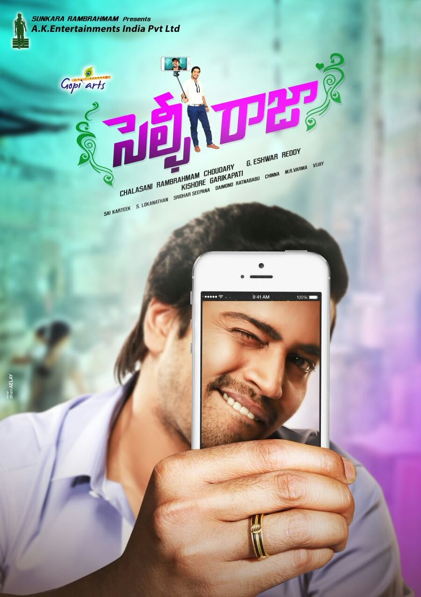 Selfie Raja first look,Selfie Raja first look poster,Selfie Raja poster,Allari Naresh as Selfie Raja,Allari Naresh in Selfie Raja,Allari Naresh new movie Selfie Raja,telugu movie Selfie Raja,Selfie Raja pics,Selfie Raja images,Selfie Raja photos,Selfie Ra