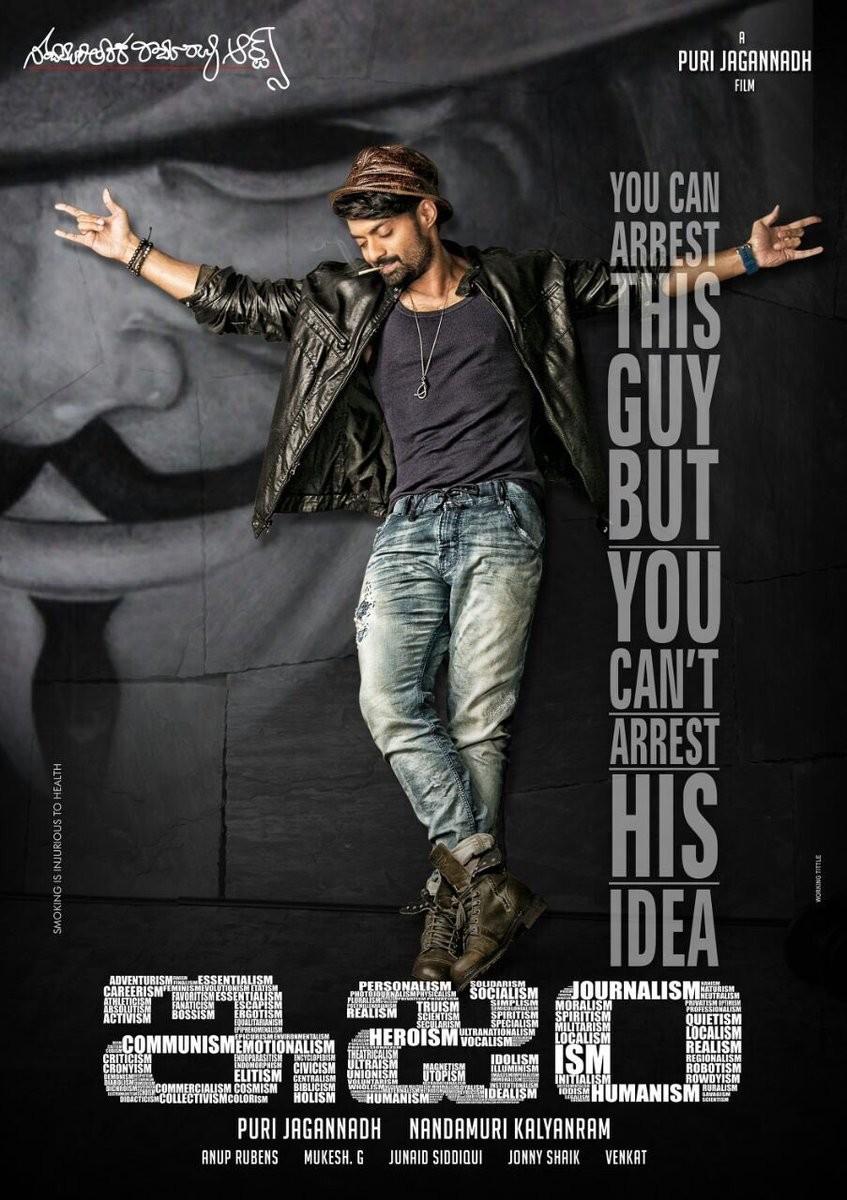 Nandamuri Kalyan Ram,ISM,ISM first look,ISM poster,ISM first look poster,Telugu movie ISM,ISM movie stills,ISM movie pics,ISM movie images,ISM movie photos