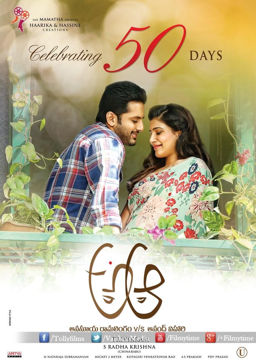 A Aa,A Aa 50 Days Posters,A...Aa,Nithin,Samantha,Baahubali,S.S. Rajamouli,Srimanthudu,A Aa 50 Days Poster,Telugu movie A...Aa