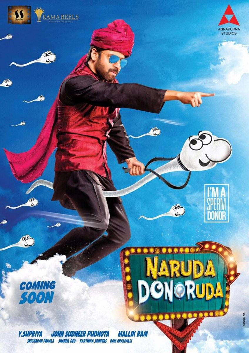 Naruda DONORuda,Naruda DONORuda first look,Naruda DONORuda poster,Naruda DONORuda First Look Poster,Sumanth,Naruda DONORuda pics,Naruda DONORuda images,Naruda DONORuda stills,Naruda DONORuda pictures