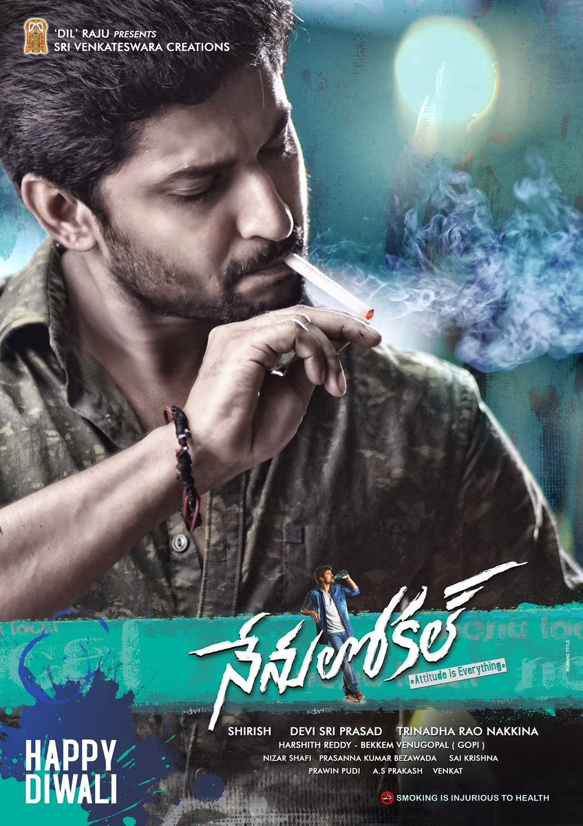 Nenu Local,Nani,Keerthy Suresh,Nani and Keerthy Suresh,Nenu Local first look poster,Nenu Local poster,Nenu Local first look,Nani as Nenu Local,Nenu Local pics,Nenu Local images,Nenu Local photos,Nenu Local stills,Nenu Local pictures