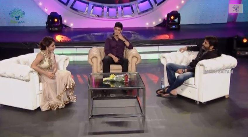 Trivikram Srinivas had a chat show with Mahesh Babu and Samantha at the event of Memu Saitam