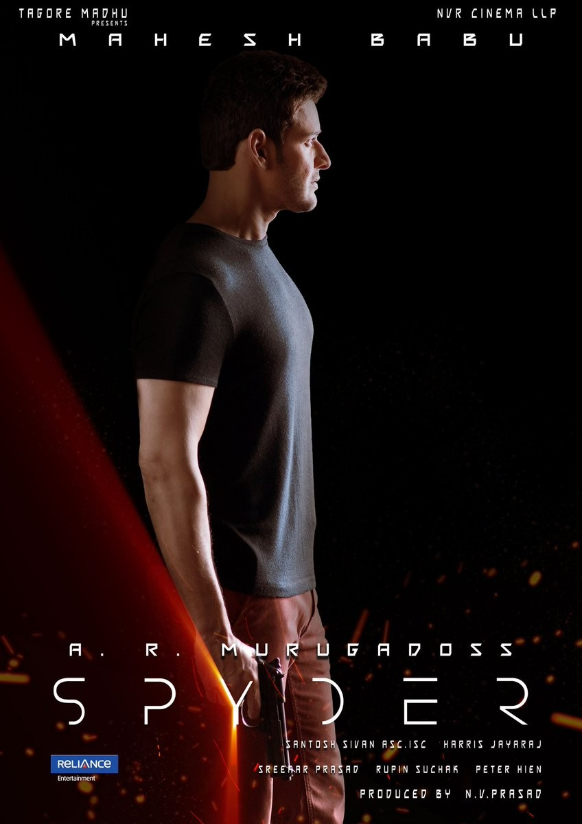 Mahesh Babu's Spyder First Look Poster