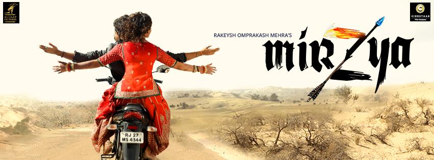 Harshvardhan Kapoor,Harshvardhan Kapoor's Mirzya poster,Mirzya poster,Mirzya,bollywood movie Mirzya,Mirzya trailer,Saiyami Kher