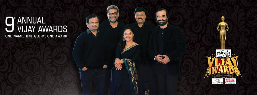 9th Annual Vijay Awards,