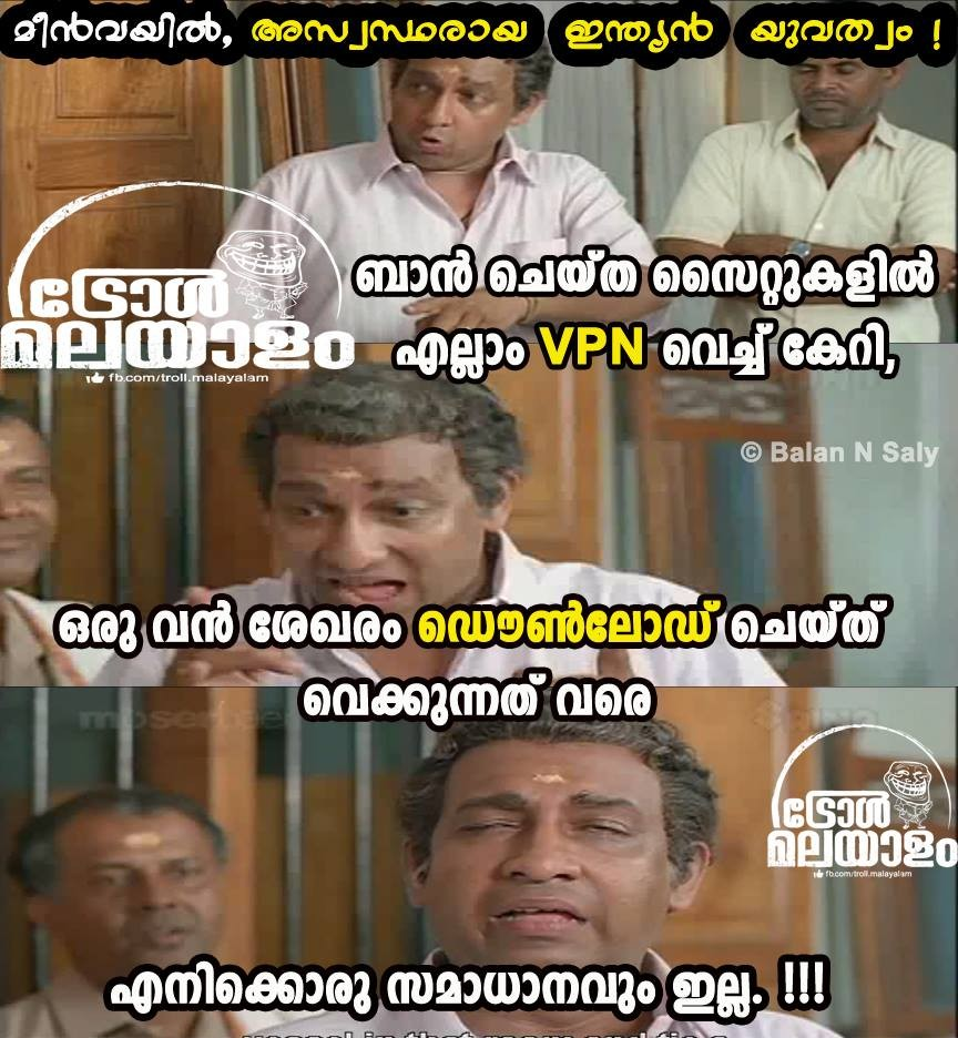 Porn ban,porn ban in india,porn ban memes,Malayalam porn ban memes,International Chalu union memes,#pornban