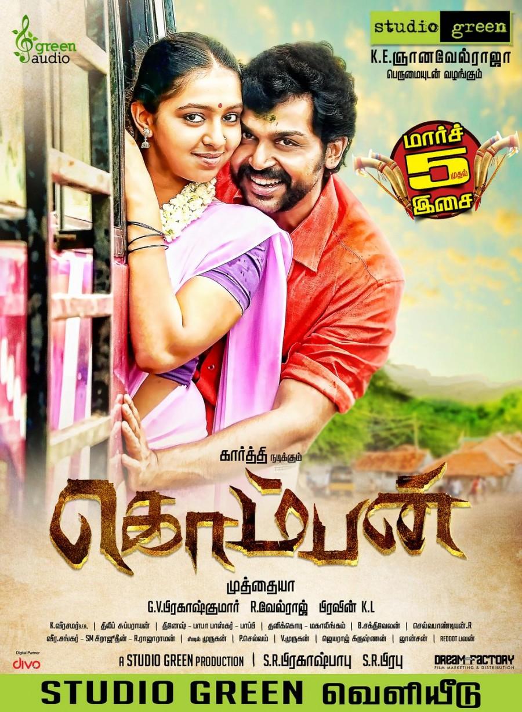 Komban,Komban photos,Komban stills,Komban pictures,Tamil movie Komban pics,Karthi,Raj Kiran,Karunas,Lakshmi Menon,Kovai Sarala