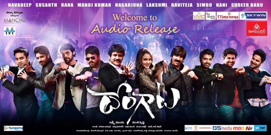 Tollywood Stars in Dongataa Special Songs,Dongataa Special Songs,Dongataa item Song,Dongataa,telugu movie Dongataa,lakshmi manchu