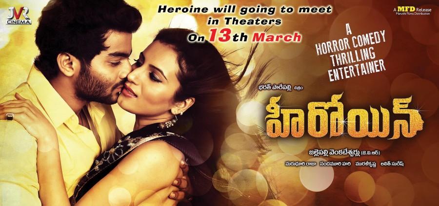 Heroine,Heroine stills,Heroine posters,Heroine telugu movie pics,Bharath Parepalli