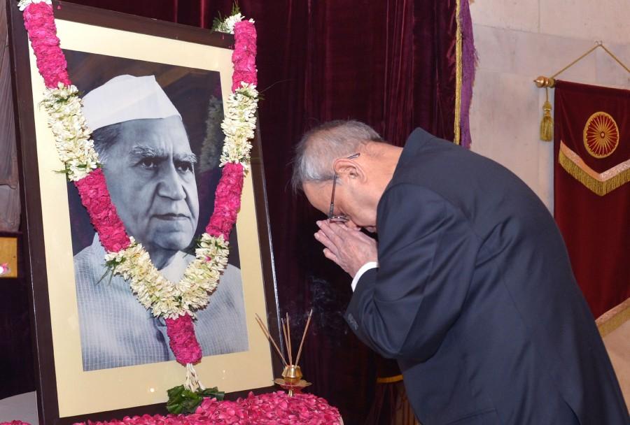 Fakhruddin Ali Ahmed,President Pranab Mukherjee,Fakhruddin Ali Ahmed birth anniversary,former Indian President