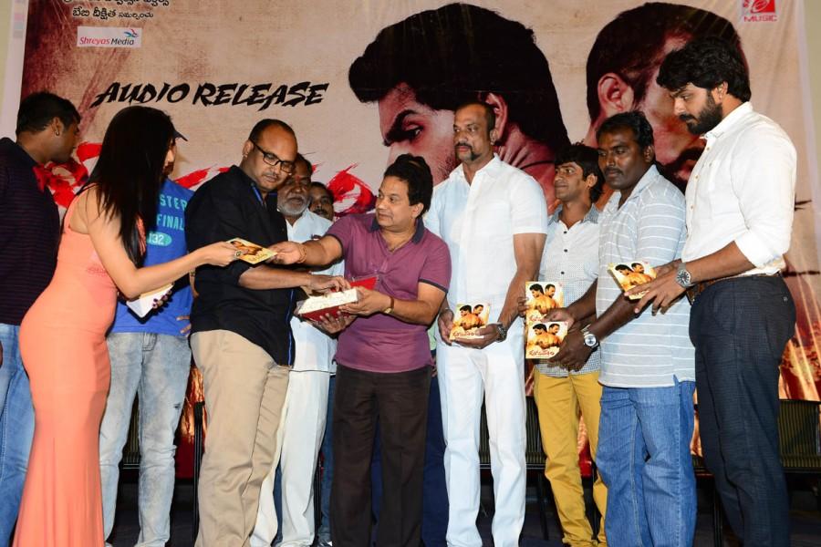 Geethopadesam,Yajath,Usha,Kota Srinivasa Rao,Geethopadesam audio launch,Geethopadesam photos