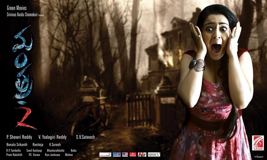 Charmy Kaur,actress Charmy Kaur,Mantra 2,telugu movie Mantra 2,Mantra 2 movie poster,Mantra 2 movie stills