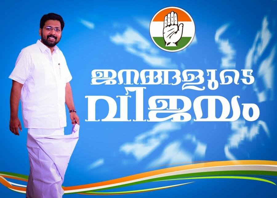 KS Sabarinathan,KS Sabarinathan leads in Aruvikkara By-Election,Aruvikkara By-Election,Aruvikkara