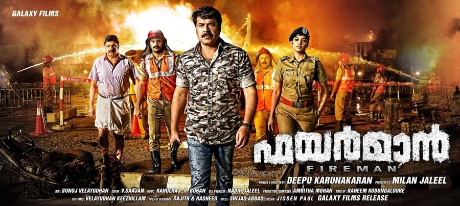 Malayalam hit movies,Box Office Hits of Malayalam Cinema 2015,Malayalam Cinema 2015 Box Office Report,Malayalam Cinema 2015 Box Office,Malayalam Cinema Box Office 2015,Malayalam Box Office,Malayalam Movie Box Office Hits of 2015